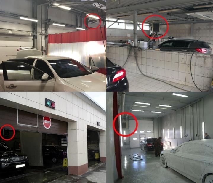 Отопление авто мойки, пример использования Volcano VR2 выгодно купить volcano в автомойку у Cimbt.ru
