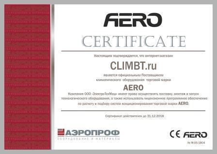 Официальный поставщик AERO и AEROIlite ( Дилер Аеро, Аэро)