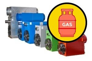 Воздухообогреватель R&S на сжиженном газе