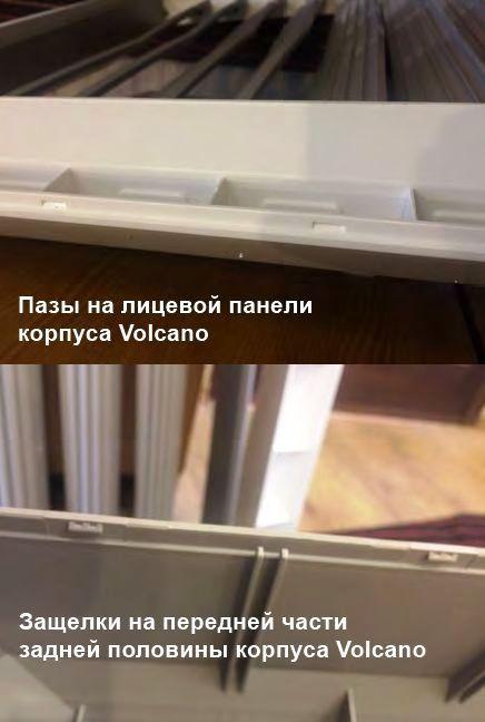 Volcano VR2 - симметричная передняя панель может быть установлена в четырех положениях